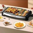 燒烤爐家用電烤肉鍋麥飯石電烤盤無煙鐵板燒...