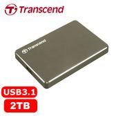 Transcend創見 StoreJet 25C3 2TB 2.5吋 超薄鋁合金 外接式硬碟