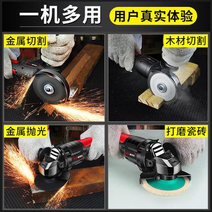 [現貨免運]電動角磨機無刷鋰電68000H多功能切割機拋光機 無線打磨機手持砂輪機 小山好物