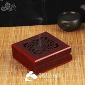 沉檀香爐仿紅木盤香爐四方形鏤空 潮流小鋪
