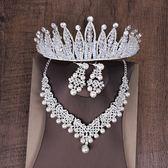 歐美新娘皇冠頭飾2018新款婚紗頭飾配飾三件套巴洛克大氣結婚飾品  檸檬衣舍