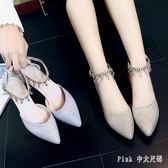 大尺碼女鞋單鞋2019年新款中跟粗跟夏季瓢鞋尖頭淺口伴娘鞋DC2123【Pink中大尺碼】