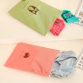 配色圖案夾鏈袋 小 旅行 分類 衣物 整理袋 拉邊收納袋 整理 雜物 便攜【K140】慢思行