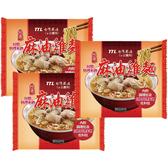 台灣菸酒 麻油雞麵(200gx3包/袋裝)【小三美日】