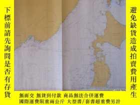 二手書博民逛書店罕見日本版英文航海圖2293Y130201 日本海上保安廳 出版