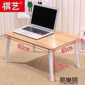 電腦做桌床上用書桌現代簡約折疊床