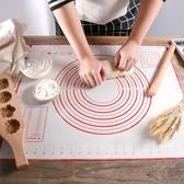 矽膠揉面墊家用加厚大號和麵搟面烘焙工具套裝不粘案板墊子矽膠墊寶貝計畫