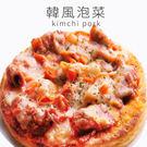 韓風泡菜豬肉披薩(厚皮)一入
