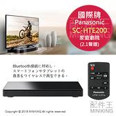日本代購 空運 Panasonic 國際牌 SC-HTE200 家庭劇院 4K 重低音 2.1ch HDMI