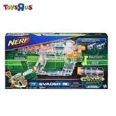 玩具反斗城 NERF 自由模組系列 - 闇影任務衝鋒