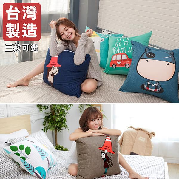100%台灣製 獨家花色卡通大抱枕 膨鬆透氣靠枕 (55X55cm) 三款任選