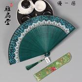 竹質古風扇子中國風工藝扇古典蕾絲