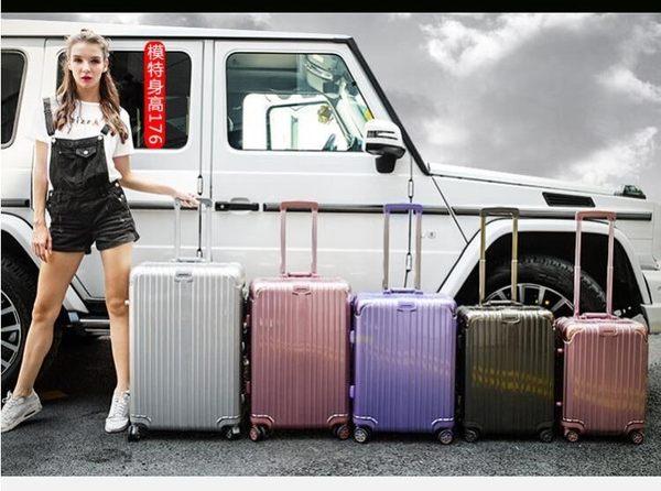 20吋行李箱女萬向輪鋁鎂合金框旅行拉桿箱