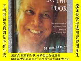 二手書博民逛書店Banker罕見to the Poor by Muhammad