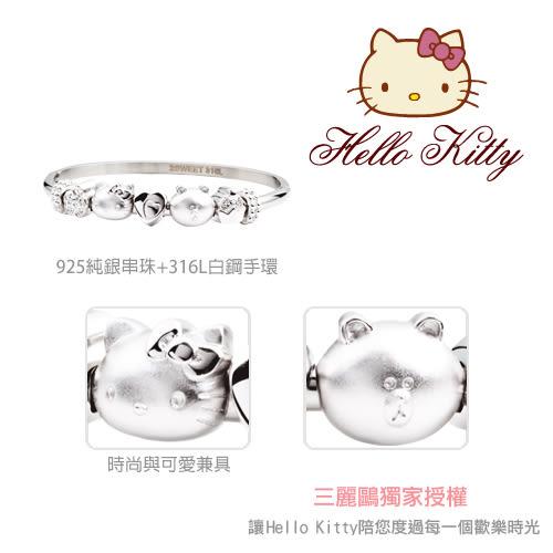 甜蜜約定 HelloKitty x LINE 歡樂時光純銀手環