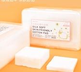1080片盒裝化妝棉卸妝棉卸妝