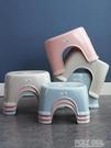 歐式塑料凳子加厚兒童小板凳家用換鞋凳成人茶幾矮凳浴室防滑椅子 ATF 夏季新品