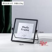 金屬相框 北歐簡約相框擺台創意6寸7寸相框照片框金屬鐵藝畫框立體照片擺件 2色