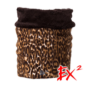 EX2 中性 多功能圍脖 (豹紋) 642201 圍巾 造型帽 格紋 平織帽 帽子 口罩 頭巾
