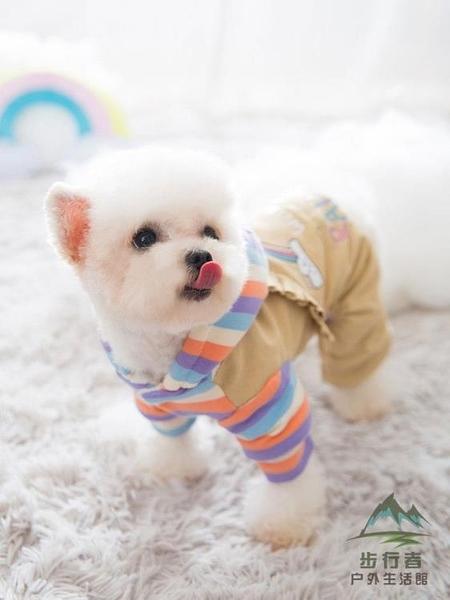 狗狗冬季棉衣四腳衣服寵物中型小型犬秋冬裝加厚保暖【步行者戶外生活館】