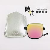 【台南 時代眼鏡 ROAV】薄鋼折疊墨鏡 NY005 C13.66 粉水銀 方形太陽眼鏡 美國 OVERSIZE 54mm