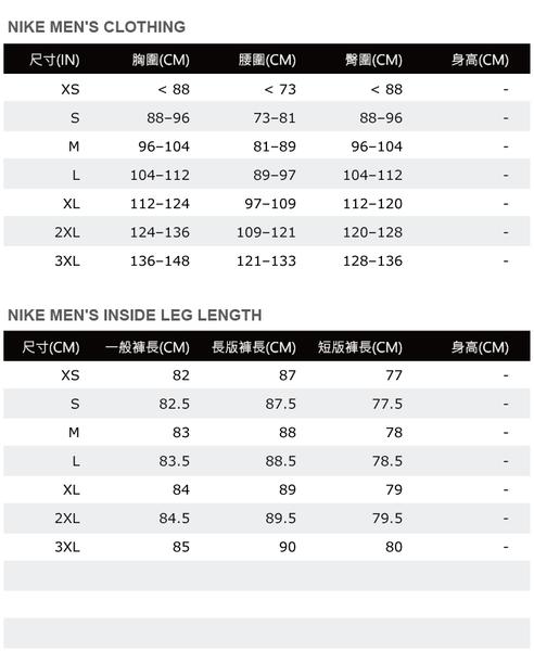 Nike AS M League REV Tank [614447-412] 男 籃球 背心 排汗 透氣 單面 水藍