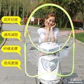 電瓶車擋風罩電動摩托車擋風透明板摩托車擋風被夏季電車防擋風罩 【全館免運】