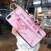 iPhone 6 6S Plus 腕帶防摔殼 手機殼 矽膠全包軟殼 女款 腕帶支架保護殼 手機套 情侶保護套 iPhone6
