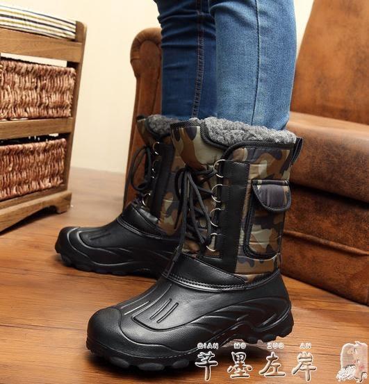 冬季戶外雪地靴高筒防水防滑男靴保暖洗車棉靴磯釣靴釣魚鞋 【低價爆款】