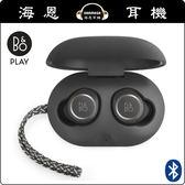 【海恩特價 ing】丹麥 B&O PLAY Beoplay E8 無線耳道式耳機 金色 公司貨保固