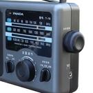 收音機 全波段新款便攜式復古老式懷舊半導體收音機【快速出貨八折搶購】