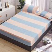防水床笠隔尿透氣床罩床單件防滑1.5米1.8席夢思床墊防塵保護床套igo ciyo黛雅