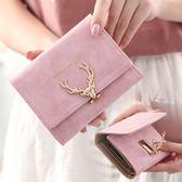 新款短款錢包女韓版學生可愛小清新潮個性小鹿折疊錢夾【快速出貨限時八折】