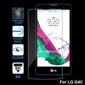 LG G4C 鋼化膜 9H 0.3mm弧邊 耐刮防爆玻璃膜 樂金G4mini H525N  防爆裂高清貼膜 高清防污保護貼