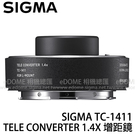 SIGMA TC-1411 Tele Converter 1.4X 增距鏡 (24期0利率 免運 恆伸公司貨三年保固) 1.4X 加倍鏡 防潑水 防塵
