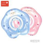 嬰兒游泳圈 脖圈新生兒頸圈防後仰幼兒洗澡充氣可調節加厚0-12月 韓語空間