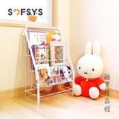 Sofsys兒童書架繪本架書報架落地雜志架展示架鐵藝小書架寶寶書架CY 酷男精品館