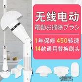 電動清潔刷瓷磚地板家用廚房衛生間浴室缸強力長柄無線電動清潔 【快速出貨】