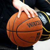 新年鉅惠 室內室外水泥地籃球牛皮質感真皮手感軟皮7號學生翻毛5成人
