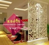東陽木雕鏤空雕花板密度板雕花通花板花格背景墻玄關隔斷屏風 原本良品