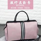 旅行包包-韓版短途旅行包女手提行李包大容量旅行袋輕便行李袋男可折疊旅游 YJT