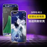 OPPO R11 R11 Plus 全螢幕保護貼+TPU彩繪軟殼 手機殼 手機套 鋼化膜送同款保護殼 防爆螢幕玻璃貼