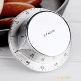廚房計時器學生提醒機械式定時器兒童鬧鐘倒計時器不銹鋼磁吸 快速出貨