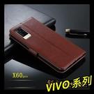 【萌萌噠】VIVO X60 X60 pro 瘋馬紋皮紋側翻保護皮套 商務素面 支架 插卡 磁扣 錢包款 手機套 手機殼