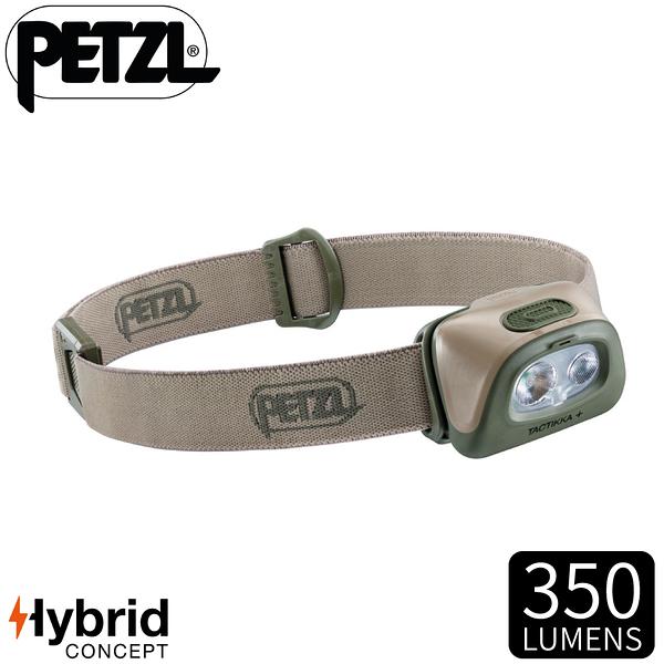 【PETZL 法國 TACTIKKA+超輕量標準頭燈《沙漠》】E089EA02/350流明/頭燈/登山露營/手電筒
