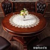 歐式蕾絲餐桌墊大圓桌桌布布藝圓形家用餐桌布中式小台布茶幾蓋巾 LR8802 【快速出貨】