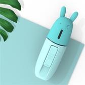 【外出便攜】usb加濕器噴霧補水儀女神臉部保濕面部小型迷你隨身可充電式手持