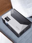 投影儀家用手機一體機小型便攜投影機墻投電視高清宿舍學生迷你4K超高清寢室 伊蒂斯 LX