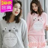 保暖睡衣 粉/灰 卡通動物 長毛絨長袖二件式成套休閒居家服 仙仙小舖