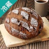 軟式歐包-黑麥巧克力蔓越莓2個/組(223±9%/個)【愛買冷藏】